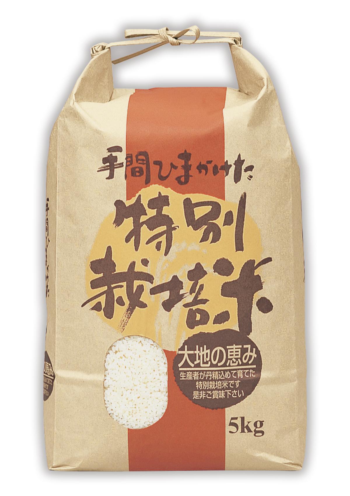 特別栽培米 愛情