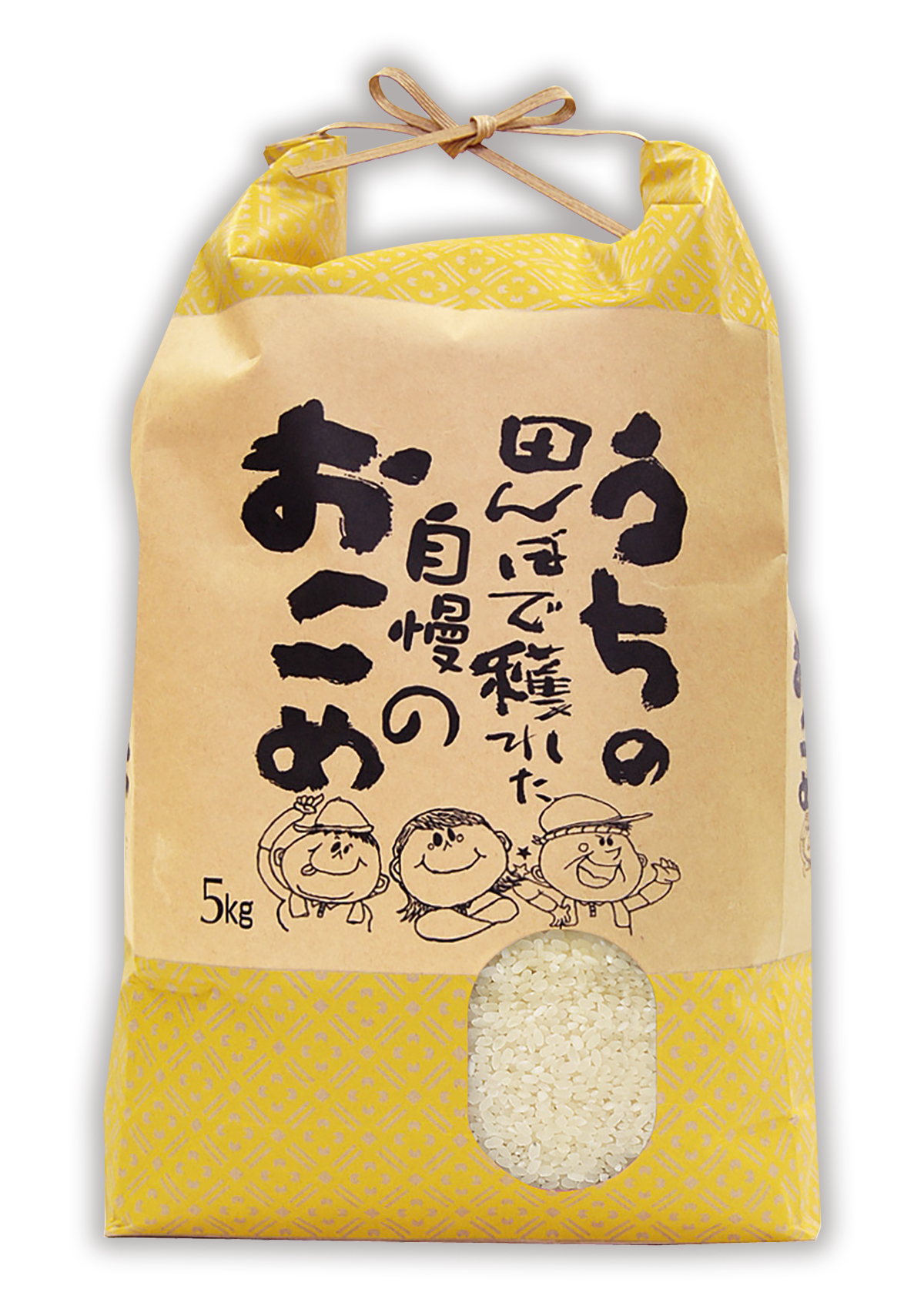 うちの田んぼで穫れた米
