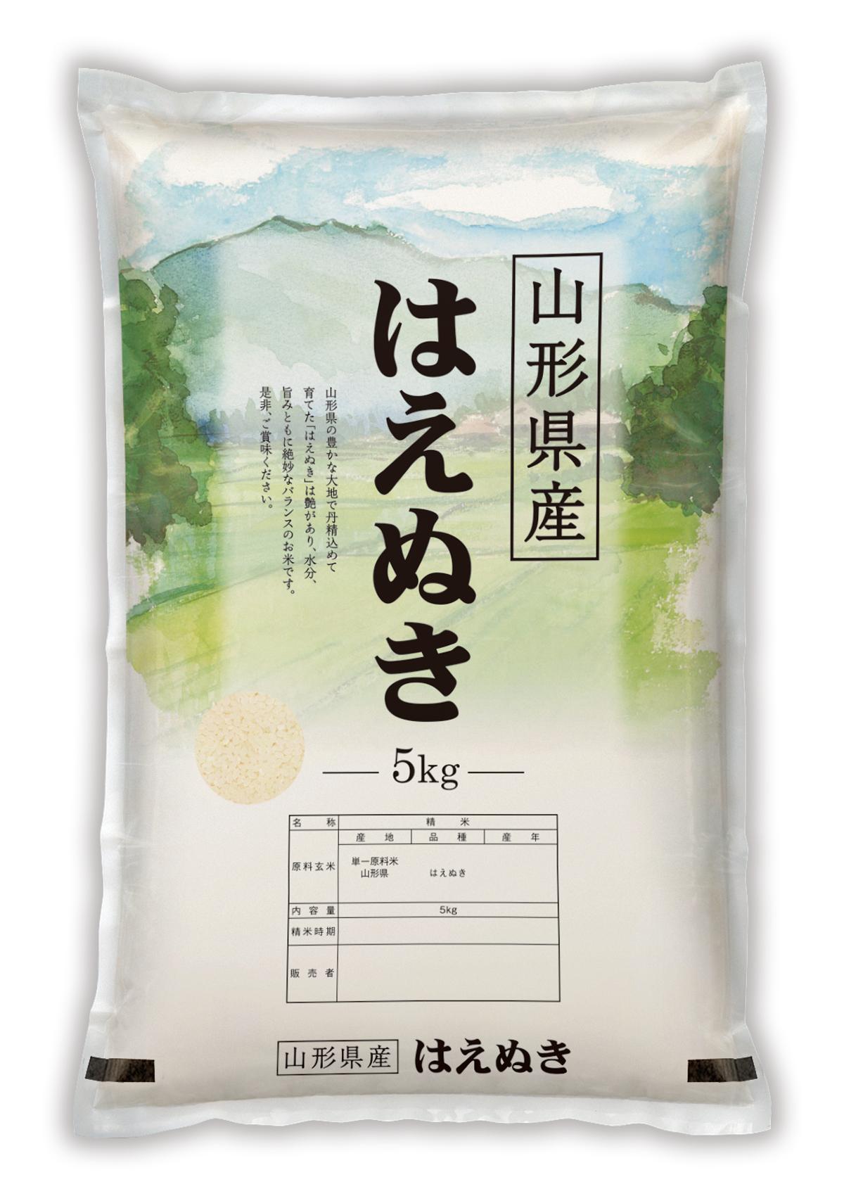 山形産 はえぬき 青嶺(あおね)