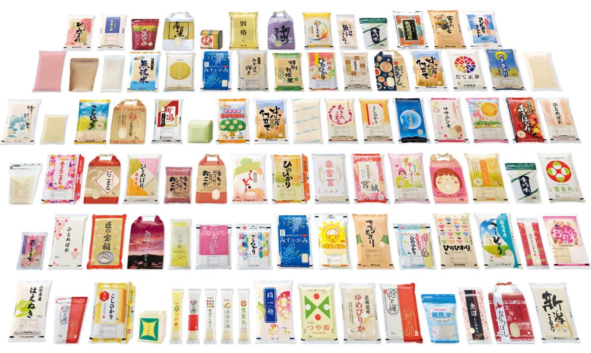 規格米袋製品