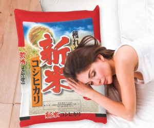 新米米袋デザインの枕カバー